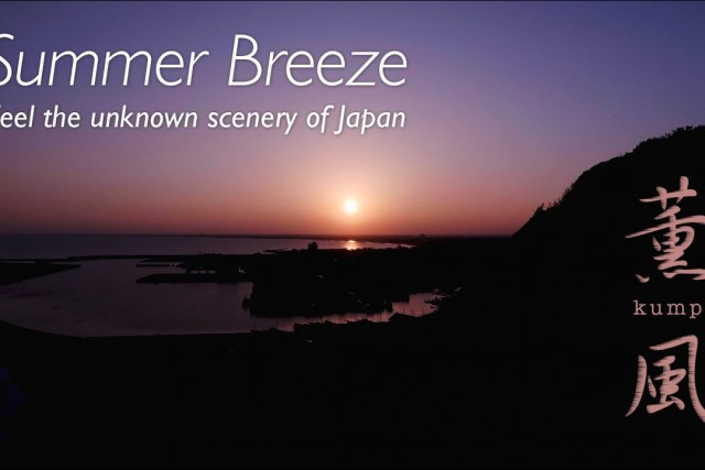 Summer Breeze – Feel the unknown scenery of Japan –