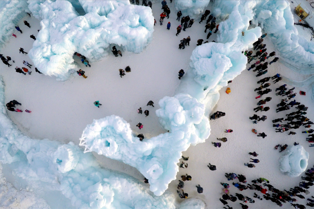 Ice Castles at William Hawrelak Park