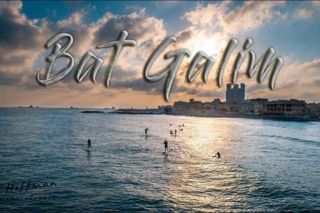 Surf beach at bat galim