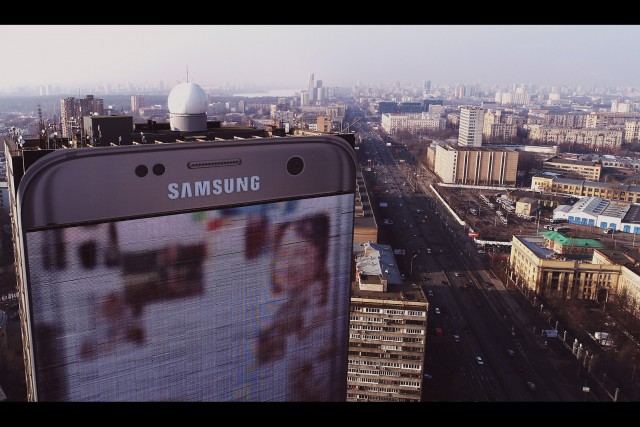 Samsung over Moscow