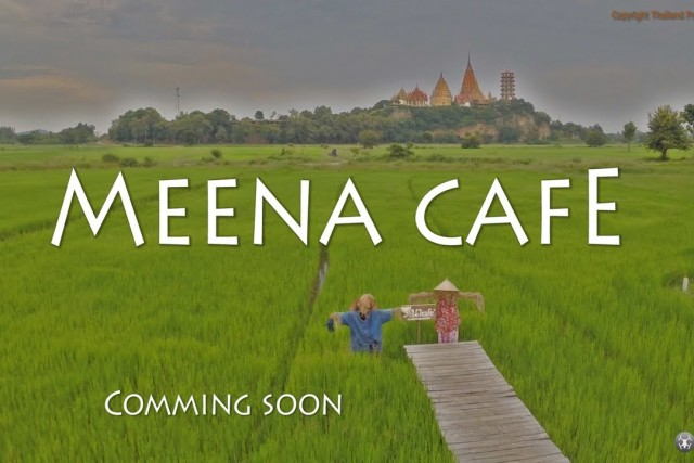 meena cafe a great restaurant cafe in rice field front tiger temple kanchanaburi thailand