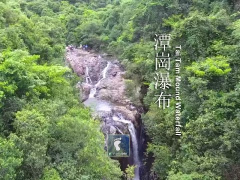 Tai Tam Mound Waterfall, Hong Kong