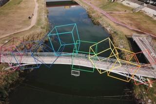 Río de Fuengirola Foot Bridge