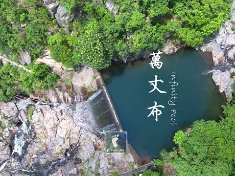 Infinity Pool, Yi O, Lantau Island, Hong Kong