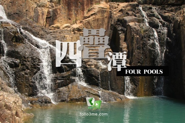 Four Pool, Sai Wan, Sai Kung, Hong Kong
