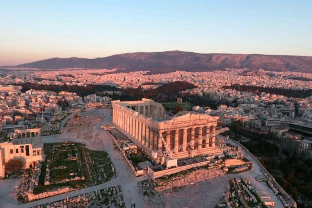 The Parthenon Athens, Greece