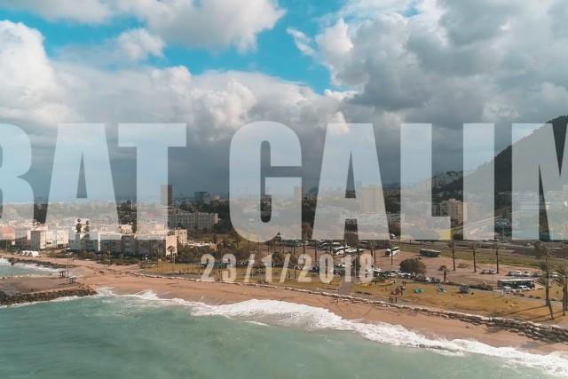 Windsurfing & Kitesurfing aerial footage with DJI phantom 4 pro
