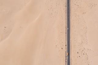 Corralejo Lonesome Road