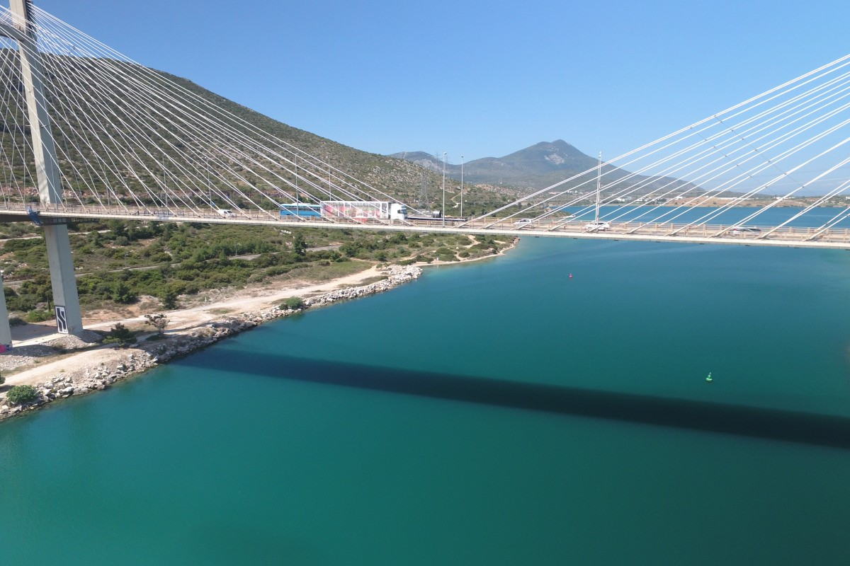 High bridge of Halkida,Greece