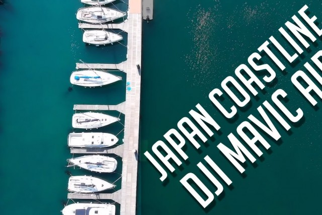 Coastal Japan | DJI Mavic Air