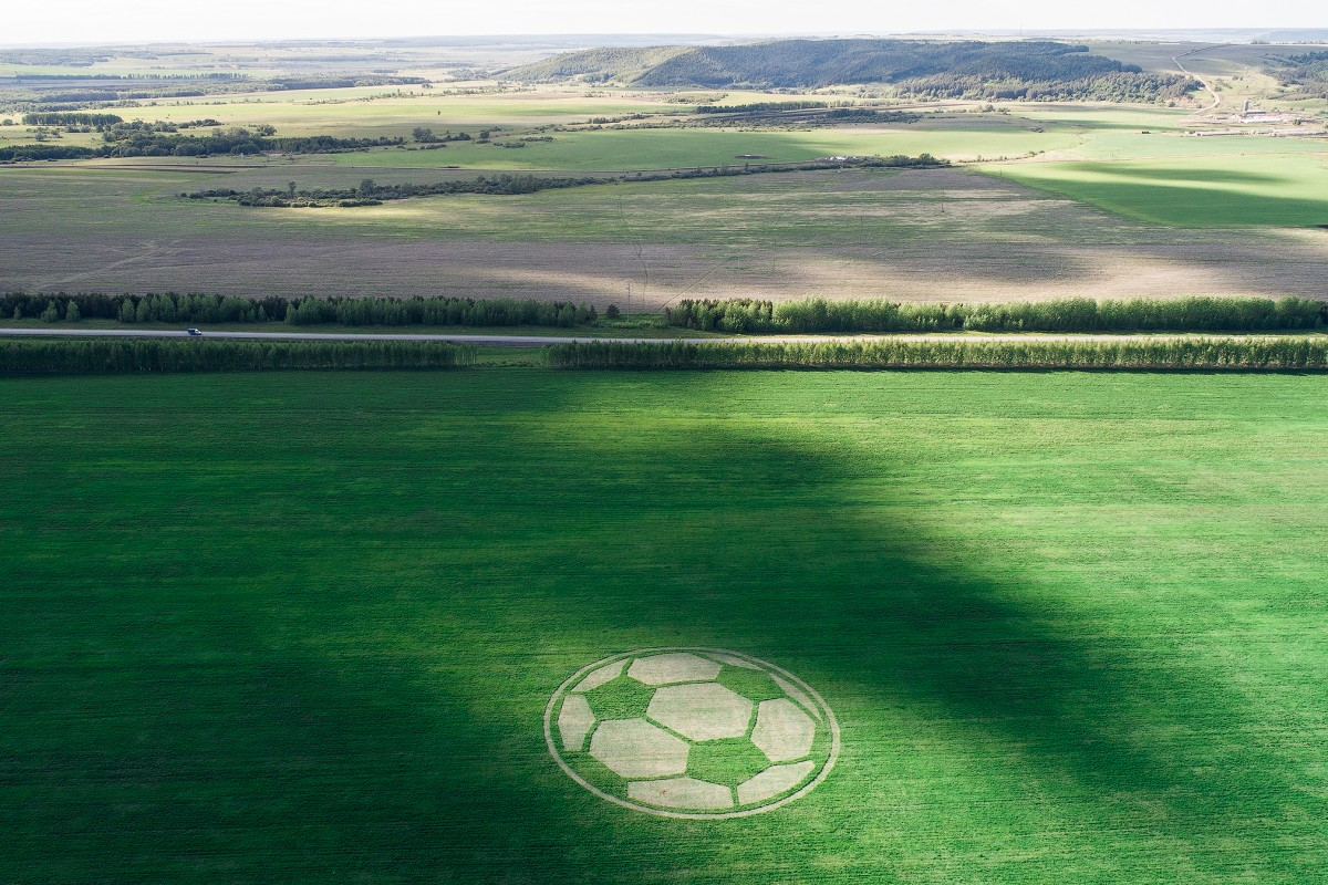 Football in the fields of the Republic of Tatarstan