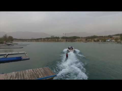 Waterskiing in Iran