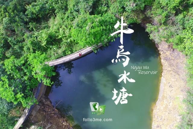 Ngau Wu Reservoir, Ma On Shan, Hong Kong