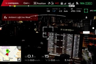 【懷爸來教學】DJI Mavic Pro 如何手動對焦拍出超美夜景照 How to manual focus on Mavic Pro?