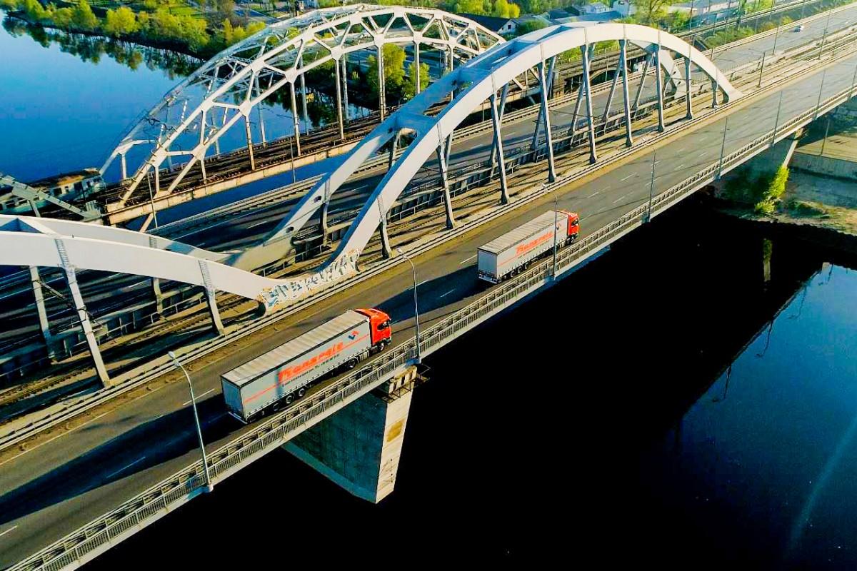 Ukraine Kiev bridge