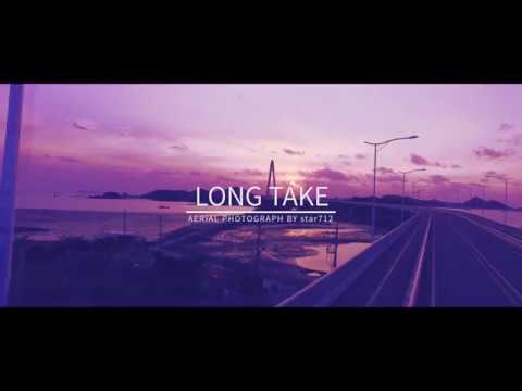 Long Take #1