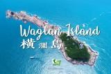 Waglan Island, Hong Kong