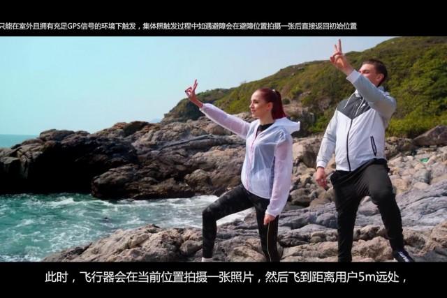 16  DJI Mavic Air教學視頻  如何使用慧拍功能 手勢操控拍攝 怪機絲 經銷中 DJI – Mavic Air – Introducing the Mavic Air