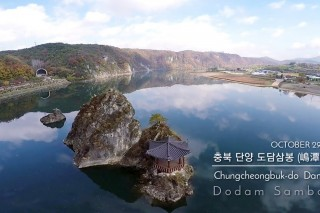 Dodam Sambong in Danyang, Korea (With 3DR Solo)