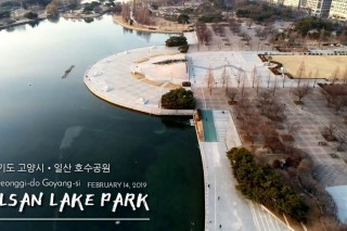 Ilsan Lake Park ( With Parrot Anafi )