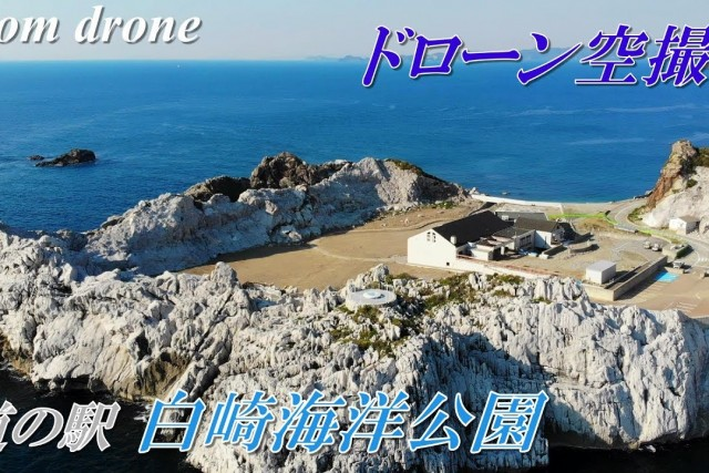 Limestone white rock in Japan