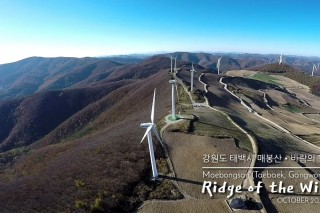 Ridge of the Wind, Taebak, Korea