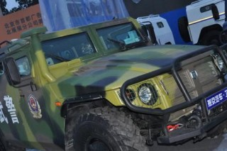 This New Armored Vehicle Can Launch a Swarm of Killer Drones – Popular Mechanics