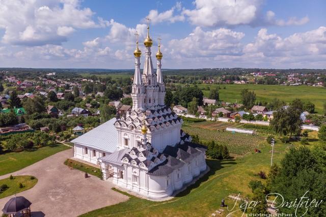 Vyazemsky St. John the Baptist Convent.