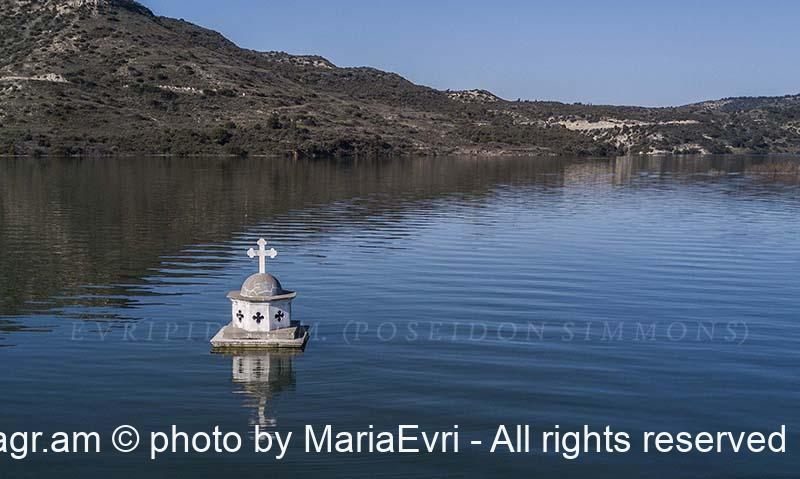 Abandoned church at Kouris dam Cyprus